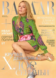 Actress Chloe Sevigny looks retro chic on the December 2017 cover of Harper's Bazaar Russia. Lensed by Thomas Whiteside, the blonde beauty wears a printed… V Magazine, Fashion Magazine Cover, Fashion Cover, Magazine Cover Design, Fashion Photo, Magazine Covers, Gucci Fashion, Fashion Editor, Editorial Fashion