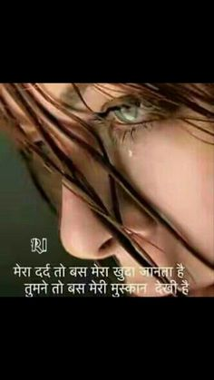 R1~dil se re..!! Friendship Quotes In Hindi, Hindi Qoutes, Quotations, Quitting Quotes, Dosti Shayari, Sanskrit Mantra, Indian Quotes, Broken Heart Quotes, Feeling Lonely