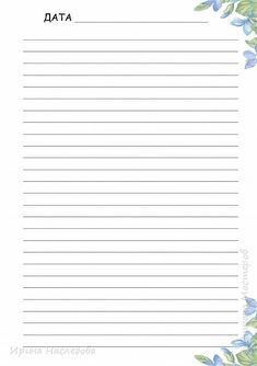 Набор страничек для блокнота в синих тонах формат А-5, в наборе 19 страниц. фото 20