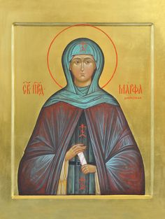 Venerable Martha (Miliukova), schemanun of Diveyevo. + August 21/September 3…