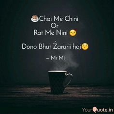 #Chai love #chai @shaikhsahal shayari #tealovers #teaquotes #lovefortea Tea Lover Quotes, Tea Quotes, Food Quotes, Funny Quotes, Words Of Hope, Sweet Words, Cafe Quotes, Masala Chai, Instagram Status