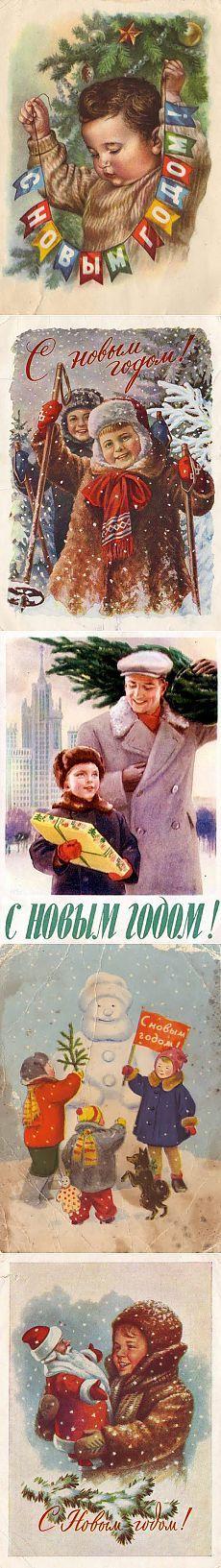 Новогодние открытки 50-х / Назад в СССР