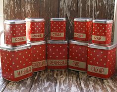 Hey, I found this really awesome Etsy listing at https://www.etsy.com/listing/252001125/set-of-10-vintage-red-polka-dot-soviet