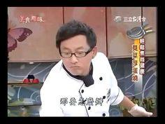 詹姆士食譜教你做莧菜厚蛋燒食譜 - https://www.youtube.com/watch?v=FONMNCZZTLc