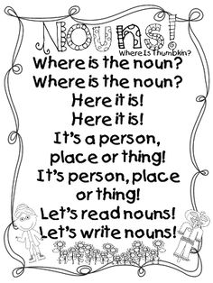 First Grade Wow love this blog! Nouns and Verbs Bundle!