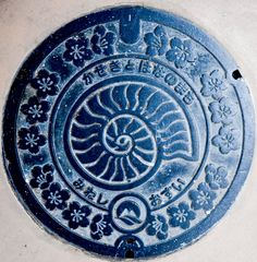 A collection of photographs of Japanese Manhole covers as I collect them.