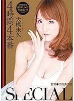 MIRD-104 - H. Ohashi