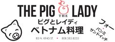 The Pig and the Lady. BEST FOOD IN OAHU. My fav was the sriracha ice cubes and coffee can bread.