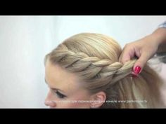 These braided hairstyles tutorials truly are fabulous DYI How to do braiding Super-pretty rope braids & bun [don't worry about the Russian talk, the tutorial is really clear. I wouldn't crimp though - so much damage. Try backcombing for volume] Best hairs