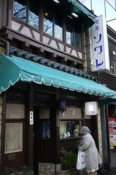 Kyoto, Cofee Shop, Noren Curtains, Japanese Architecture, Good Old, Old Photos, Facade, Scenery, Exterior