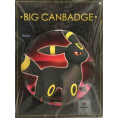 Pokemon Center 2017 Big Can Badge Series #2 Umbreon Extra Large Size Tin Can Badge #197