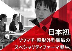 2ページ|営業職の転職・求人情報- DODA
