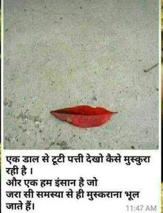 Suprabhat Mitron... - Ŕamesh Choube - Google+