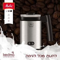 קדמה קפה (@kedma_coffee) | Twitter