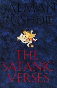 The Satanic Verses by Salman Rushdie --- Everyone should read this before they die.