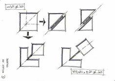 Discover ideas about library architecture Architecture Design, Library Architecture, Architecture Presentation Board, Architecture Concept Drawings, Paper Architecture, Architecture Quotes, Architecture Diagrams, Presentation Boards, Architectural Presentation