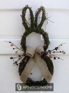 Primitive Country Easter Bunny Door Wreath, Rustic Easter craft ideas, DIY Easter craft ideas DIY Easter Crafts for Kids to Make this Holiday Season – Crafts and DIY IdeasFrühling Ostern DIY Dekoration Spring Crafts, Holiday Crafts, Easter Crafts For Adults, Craft Ideas For Adults, Craft Kids, Diy Y Manualidades, Hoppy Easter, Easter Bunny, Easter Eggs