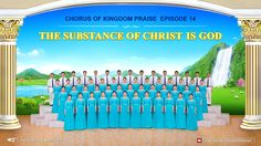 "True God Saves Man on the Earth | Gospel Music ""Chinese Choir Episode 14"""