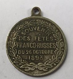 1893 France Russian Navy in Marseille Antique Silver Commemorative Medal