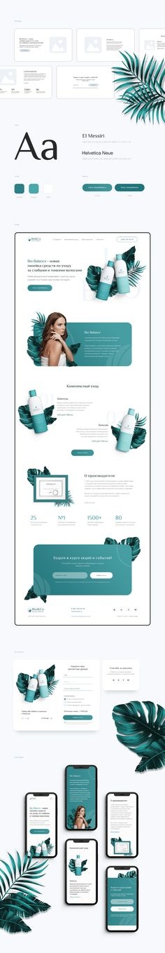 Bio&Co. Natural cosmetics for hair care on Behance care design Bio&Co. Natural cosmetics for hair care Cosmetic Logo, Cosmetic Labels, 4c Natural Hair, Natural Hair Styles, Web Design, Natural Cosmetics, Makeup Cosmetics, Design Thinking, Cosmetic Display
