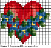 "sandylandya@outlook.es  Gallery.ru / irinika - Album ""Valentine Hearts"""