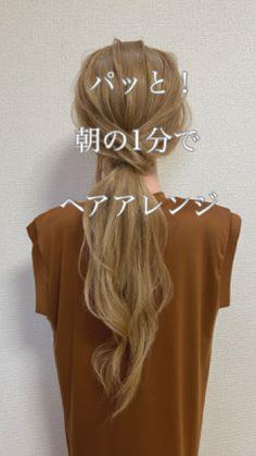 Easy Hairstyles For Medium Hair, Medium Hair Styles, Hair Arrange, Hair Makeup, Hair Beauty, T Shirts For Women, Life, Fashion, Plaits Hairstyles