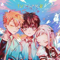 ") Top 10 anime Winter 2020 week – Jibaku Shounen hanako-kun ""Steal the throne""! Summary of beautiful images in Jibaku Shounen hanako-kun Drawings, Kawaii, Shonen, Animation, Hanako, Anime, Anime Characters, Anime Drawings, Manga"