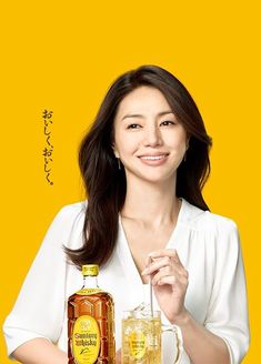 Cute Japanese, Japanese Beauty, Asian Beauty, Beauty Make Up, Hair Beauty, Prity Girl, Beer Girl, Aging Gracefully, Hottest Photos