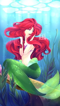 One of the most beautiful interpretations of Ariel that I've seen so far