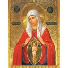 Mother of God the Helper in Childbirth, starting $3.00, catalog of St Elisabeth Convent. Catalog of good deed. #MotherOfGod #Theotokos #HolyTheotokos #VirginMary #OurLady #LadyMary #CatalogOfGoodThoughts #CatalogOfGoodDeeds #CatalogOfStElisabethConvent #ministry #ourministry