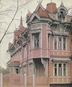 An old wooden house in Tomsk                                                                                                                                                                                 More