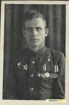 Герой Советского Союза командир роты 266-й Артёмовской Краснознамённой стрелковой дивизии капитан Тюсин.