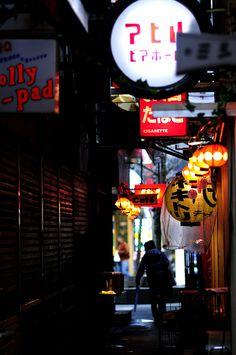 Kichijoji tokyo Japan