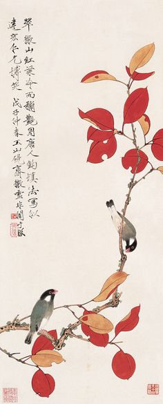 """Yu Feian(于非闇) ,   《红叶双禽》立轴,1948年作. 于非闇是由院体工笔花鸟画传统走向现代的艺术家。他对传统极看重,直到20世纪50年代还认真地临过赵佶的《御鹰图》、黄筌的《珍禽图》,并对其流传进行过考证。他在生命的最后一年,于病中作了一幅《喜鹊柳树》,在题跋中写道:""""从五代两宋到陈老莲是我学习传统第一阶段,专学赵佶是第二阶段,自后就我栽花养鸟一些知识从事写生,兼汲取民间画法,但文人画之经营位置亦未尝忽视。如此用功直到今天,深深体会到生活是创作的泉源,浓妆艳抹、淡妆素服以及一切表现技巧均以此出也。""""这是他对一生艺术里程的重要总结。"""