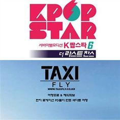 ASKKPOP,DRAMASTYLE KPOP Season 6 (JANUARY 15, 2017) PART 2 reality television  competition showK-pop Star, also branded asK-pop Star 6: The Last Chance, will premiere on SBS  in November 2016, airing Sunday evenings as part of theGood Sundaylineup.Yang Hyun-suk  , Park Jin-young  , and You Hee-yeol  will return as judges.The winner of the final season will not choose which company to debut with, but instead will be jointly debuted and promoted by all three companies (YG, JYP, Antenna)...