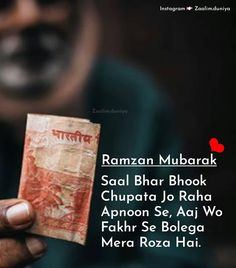 Love Hurts Quotes, Quran Quotes Love, Allah Quotes, Islamic Love Quotes, True Quotes, Ramzan Mubarak Quotes, Eid Mubarak Quotes, Deep Words, True Words