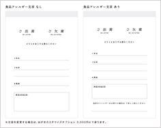 和コレクション招待状 Dahlia / ダリア レッド | 結婚式招待状の専門店ハッピーリーフ