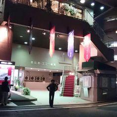 Rita ブログ 「季節を急いで、東京は...第2弾 お芝居とサクラ」 こちら↓ http://rita-project.jpn.org/ #ガラスの仮面 #忘れられた荒野 #美内すずえ #アカル塾 #ミュージカル #岡山 #リタプロジェクト #Ritaproject http://rita-project.jpn.org/ https://www.facebook.com/Ritaproject
