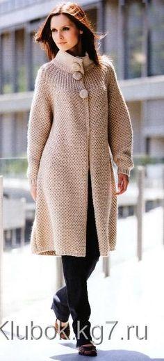 Вязаное Пальто, Классическое