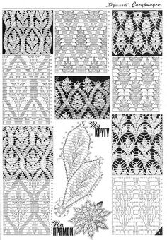 crochet pattern leaves