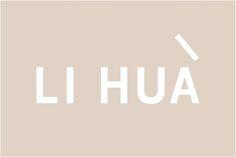 梨花が手がける「メゾン ド リーファー」オリジナルブランドを「LI HUÀ」に刷新 | Fashionsnap.com