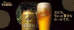 YEBISU BEER エビスビール