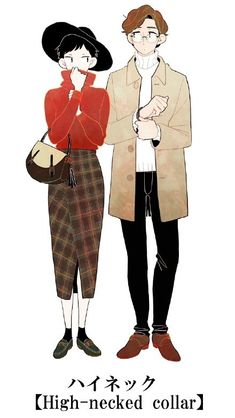 High Necked Couple