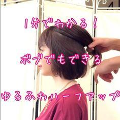 Crochet Basics, Hair Color, Hairstyle, Beauty, Instagram, Fashion, Hair Job, Moda, Haircolor