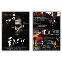 Oldboy Movie Poster 2013 Josh Brolin, Sharlto Copley, Elizabeth Olsen