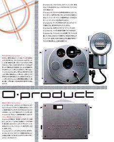 O-product / 坂井直樹