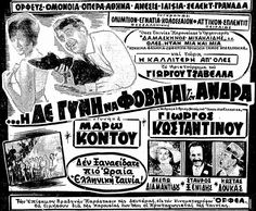 Vintage Books, Vintage Ads, Cinema Posters, Movie Posters, Old Movies, Classic Movies, Book Series, Impressionist, Kai