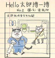 畢幸不幸轉轉轉: Hello太郎搏一搏(2)選擇