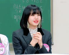 Gifs, Gain Followers, Rose Park, Kpop, Blackpink Lisa, Baekhyun, Hair, Dance, Sweet