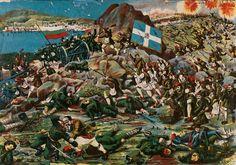 Αφιερώματα - Η Μάχη της Δοϊράνης Military Art, Military Diorama, Troops, Ww2, World War, Greece, Army, History, Prints